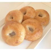 米粉100%ベーグル プレーン5個セット