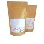 お米ぱん 八のグルテンフリーパンミックス 食パンタイプ