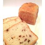 米粉100%パン オーガニックレーズンBIGキューブ